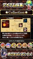 Screenshot 4: 魔法使いの小さなアトリエ~ティアとセリエの錬金術~