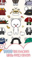Screenshot 2: 나의최애펫 (펫돌, #petdoll)