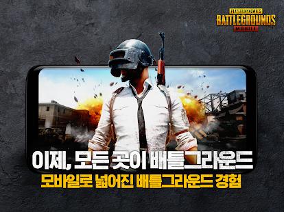 絕地求生:刺激戰場 韓文版