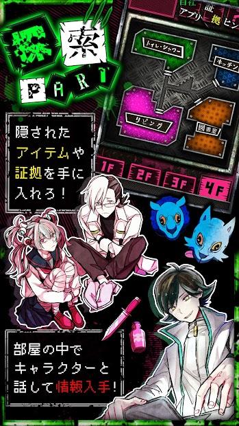 탈출게임: 늑대인간_와사비 게임_일본판