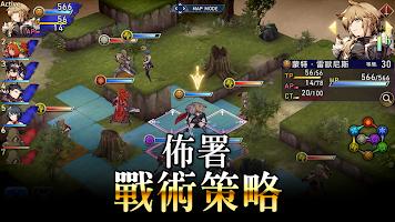 Screenshot 1: FFBE幻影戰爭 WAR OF THE VISIONS | 國際版
