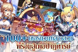 Screenshot 3: MIRAGE MEMORIAL | Tailandés