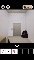 Screenshot 3: 逃離珍珠奶茶店