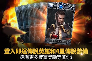 Screenshot 4: 英雄軍團/ Legion of Heroes (英文版)