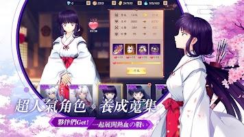 Screenshot 3: 이누야사: Naraku's War