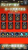 Screenshot 2: 卡片防衛