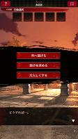 Screenshot 4: Living God