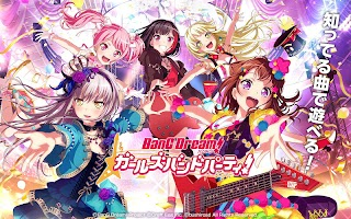 Screenshot 1: BanG Dream! Girls Band Party! (JP)