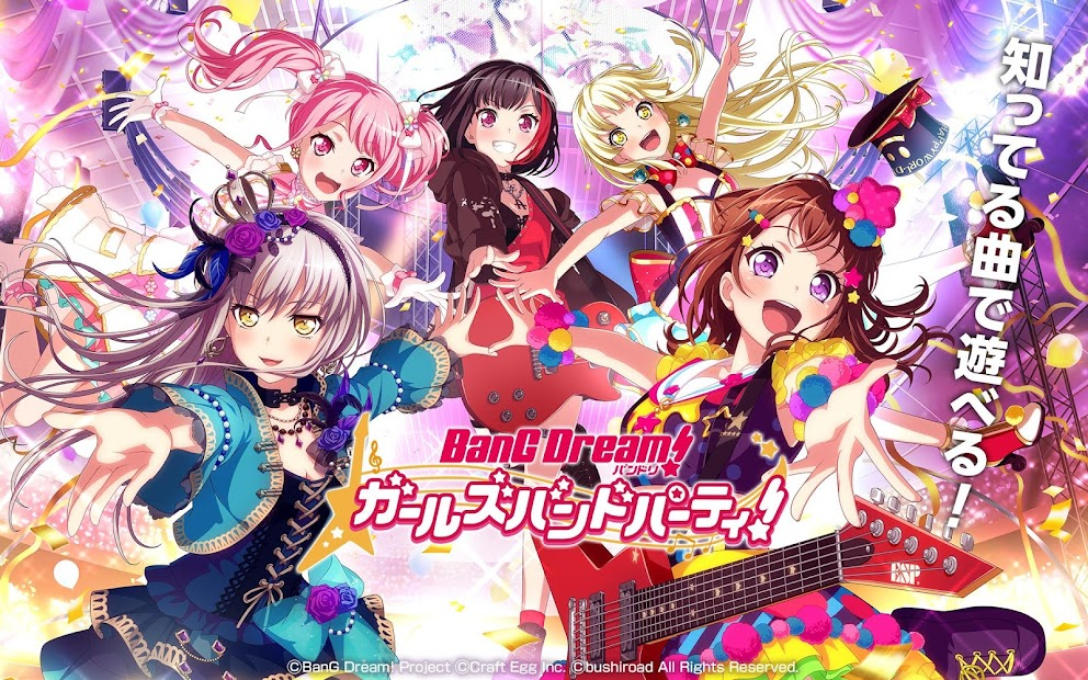Screenshot 1: BanG Dream! Girls Band Party!(日版)