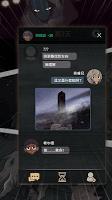 Screenshot 3: 7Days! - 輕小說文字冒險遊戲 (試玩版)