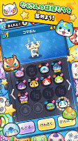 Screenshot 4: Yokai Watch Puni Puni (Japan)