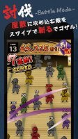 Screenshot 2: 忍者王 - NINJA RISES -