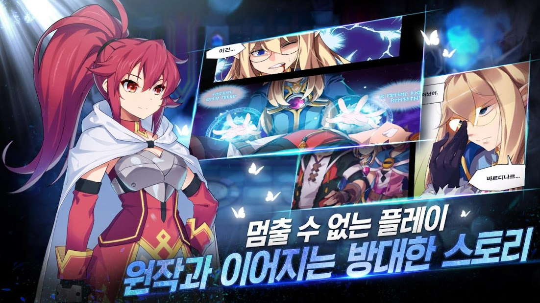 Download] Grand Chase M - QooApp Game Store