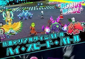 Screenshot 3: Kiwoku Lost