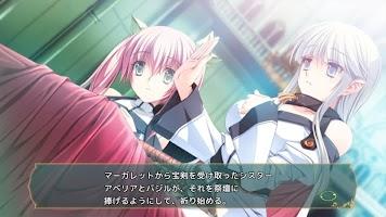 Screenshot 3: 百花繚亂ELIXIR(手機版)