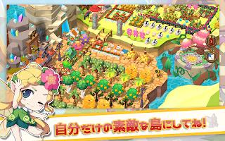 Screenshot 2: ファンタジーファーム~ようせい島のボクとキミ~