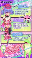 Screenshot 4: ホッピングガールこはねちゃん~魔宝石の秘密~