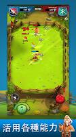 Screenshot 3: 擊倒英雄