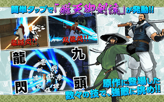 Screenshot 3: Rurouni Kenshin: Meiji Swordsman Romantic Story – Kengekikenran