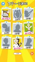 Screenshot 3: またおじいちゃんがいない - 脱出ゲーム