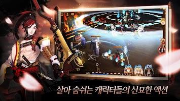 Screenshot 4: 陰陽師 | 韓文版