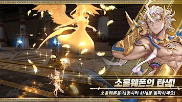 Screenshot 2: 킹스레이드