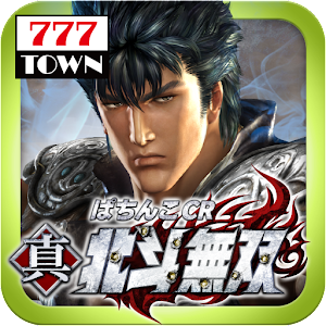 Icon: Pachinko CR Fist of the North Star