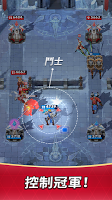 Screenshot 1: Champion Strike : 冠軍方城戰