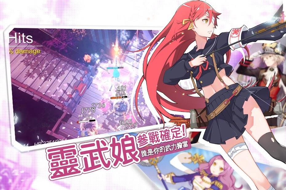 Screenshot 2: 幻想計劃 (繁中版)