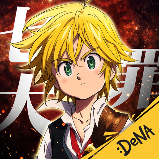 [Download] The Seven Deadly Sins: Heroes Assembled