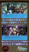 Screenshot 4: 蒼天的Sky Galleon | 日版