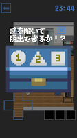Screenshot 3: 逃脫恐怖201號房