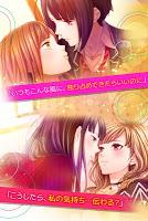 Screenshot 2: First Love Story