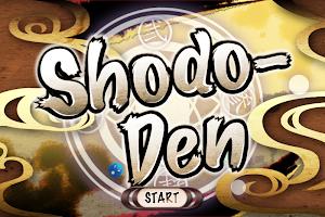 Screenshot 1: Shodo-Den