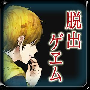 Icon: 汝之罪孽2 不啼叫的金絲雀
