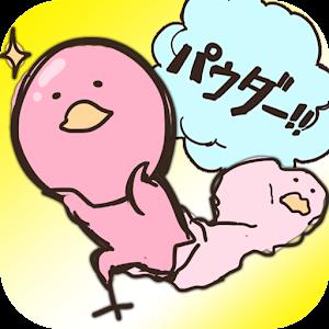 Icon: 小鳥パウダーでらっくす【産卵育成ゲーム】