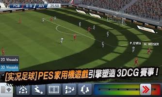 Screenshot 2: ウイイレクラブマネージャー/PESCM【サッカー】