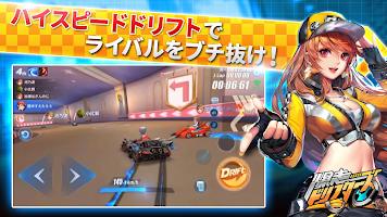 Screenshot 2: QQ Speed M   Japanese
