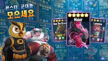 Screenshot 3: Monster Legends - 전쟁 전략 RPG