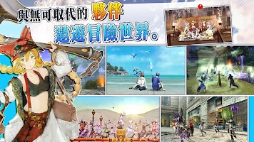 Screenshot 4: AVABEL ONLINE 絆之塔