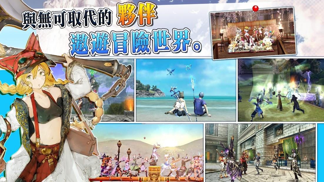 Screenshot 4: AVABEL ONLINE 絆之塔