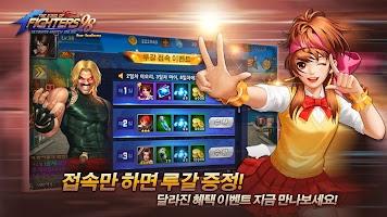 Screenshot 2: 拳皇98 終極之戰OL  | 韓文版