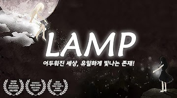 Screenshot 1: THE LAMP: Advanced