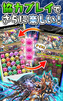 Screenshot 2: Puzzle & Dragons | Japanese