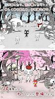 Screenshot 3: ねことダンボール