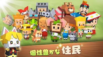 Screenshot 4: Picot Town | Japanese