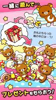 Screenshot 4: 收集!輕鬆熊