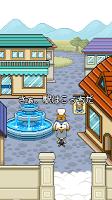 Screenshot 4: くまのレストラン