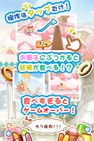 Screenshot 3: はらぺこフェアリー