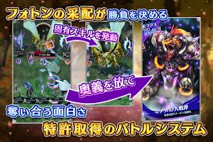 Screenshot 2: 米吉多72(惡魔72)